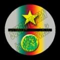Camerun 01-P